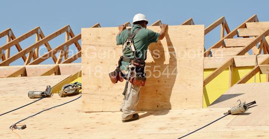 Roofing Contractors in Bronx